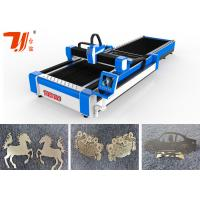 Wholesale Aluminium Sheet Metal Laser Cutting Machine For Photoelectric Conversion from china suppliers