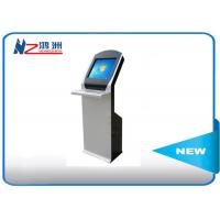 Wholesale Multimedia Interactive Information Kiosk In Airport Railway Station With Windows System from china suppliers