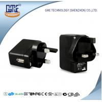 Wholesale UK Plug Universal USB Power Adapter 12 Months Warranty For Audio Equipment from china suppliers