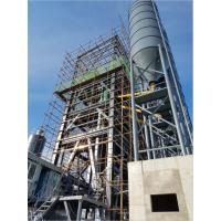 Wholesale Dry Mortar Production Line Dry Mix Plant Pre Mixed Mortar 40 t/H Capacity from china suppliers