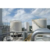 Buy cheap Liquid 100nm3/h O2 Liquid Argon 200nm3/h/Liquid O2 500nm3/h Liquid Argon 160nm3/h Plant Air Separation Plant from wholesalers