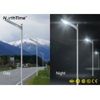 Wholesale Parking Lots LED Solar Street Lights 18V Mono Solar Panel Powered Led Street Lights from china suppliers