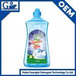 dishwashing liquid plant