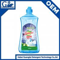 Quality dishwashing liquid plant for sale