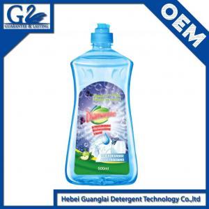 Quality dishwashing liquid plant for sale