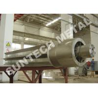 Wholesale Alloy 20 Clad Wiped Thin Film Evaporator for Chemical Processing from china suppliers