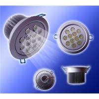 Wholesale Recessed Down Light Cob Led Lighting 90lm/w - 100lm/w IP33 for living room from china suppliers