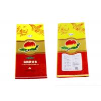 Wholesale Industrial Pellet Packing Poly Gusseted Bags , Biodegradable Polypropylene Grain Bags from china suppliers