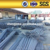 Wholesale NF A 35-016 FEE500 steel rebar Stirrup from china suppliers