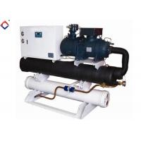 Wholesale Low temperature Water Cooling Chiller from china suppliers
