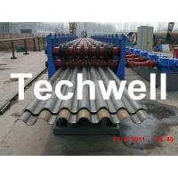 Wholesale 50Hz, 3 Phase Silo Steel Corrugated Sheet Roll Forming Machine With 18 Stations from china suppliers
