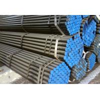 Wholesale EN10216-2 P195GH / P235GH / P265GH Seamless Steel Tubes For Low Pressure Boiler from china suppliers