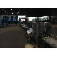 Wholesale Automatic 5 Gallon Water Filling Machine 1200BPH Capacity Bottle Bagging Machine from china suppliers