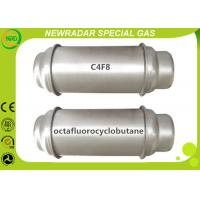 Wholesale Octafluorocyclobutane C4F8 Electronic Gases For Refrigent / Medicine , EINECS 204-075-2 from china suppliers