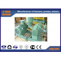Wholesale Roots Rotary Biogas Blower , special gas compressor DN125 capacity 840m3/h from china suppliers