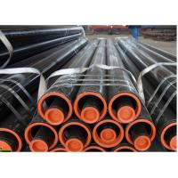 Wholesale S355 JRH 20 Inch Seamless Mild Steel Tube For Gas And Oil Pipe from china suppliers