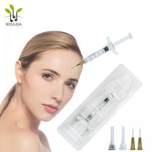 China wholesale 2ml Skin Gel Injectable Dermal Filler Hyaluronic Acid dermal filler on sale