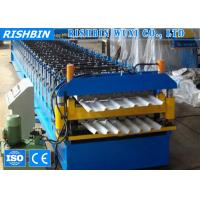 Wholesale PPGI Double Layer Metal Roof Panel Roll Forming Machine 76 mm Shaft Diameter from china suppliers