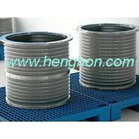 Wholesale Fine pressure screen basket for paper machine from china suppliers