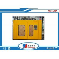 Wholesale Large Mouth Double Layer Automatic Molding Machine , PP Blowing Machine SPB-2.5 L1JD from china suppliers