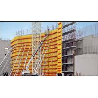 Wholesale WBP Poplar Core film Faced Plywood Concrete Wall Formwork Indoor For Furniture from china suppliers