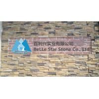 Belle Star Stone Co., Ltd