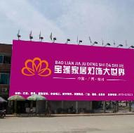 Wholesale Ultra-wide&High Tension - Large Poster Printing Mesh from china suppliers