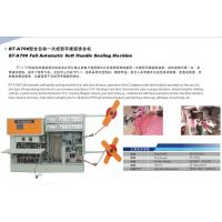Wholesale Plastic Heat Seal Machine from china suppliers