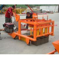 Wholesale Mobile Diesel Concrete Block Making Machine 4-45 no Electric Concrete Brick Making Machine from china suppliers