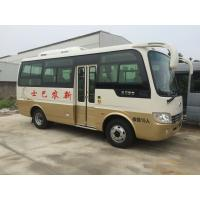 Wholesale Star Travel Multi - Purpose Buses 19 Passenger Van For Public Transportation from china suppliers