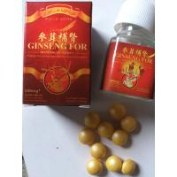 Wholesale Oral Taken Ginseng Male Sex Drive Tablets Traditional Chinese Medicine Extracts from china suppliers