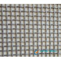 Wholesale Flat Wire Decorative Metal Mesh for Interior/External Building Design from china suppliers
