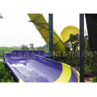 Wholesale Amusement Rides Adult Water Slides With Fiberglass / Steel Support from china suppliers