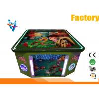Wholesale Coin operated game machines 4P air hockey from china suppliers