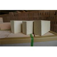Quality Light Weight High Alumina Kiln Refractory Bricks With Small Thermal Conductivity for sale