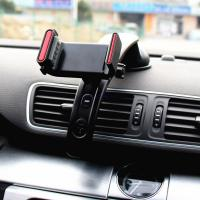 Wholesale iPhone LG Nokia Windsheild Universal Car Mount Holder Dashboard Car Holder Kit from china suppliers