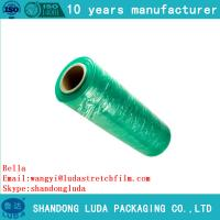 Wholesale coloured pe heat resistant plastic soft stretch wrap film SGS certfied from china suppliers