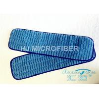 Wholesale Professional Velcro Backed Microfiber Wet Dry Mop / Quickie Microfiber Mop from china suppliers