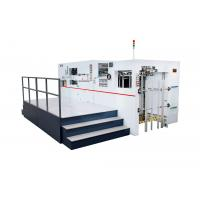 Wholesale 4.5Kw Paper Slitting Machine 50M - 160M / Min Microcomputer Control from china suppliers
