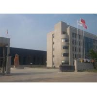 Shanghai Jimei Food Machinery Co.,Ltd