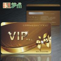 Wholesale Rigid PVC UV, lamination, round corner Business membership card printing, OEM from china suppliers