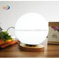 Buy cheap Buy opal Touch Table Lamp GloBE glass table reading light from wholesalers