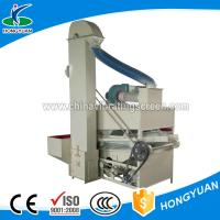 Wholesale Angle of screening 33 degrees for buckwheat bitter melon seed selection cleaning machine from china suppliers