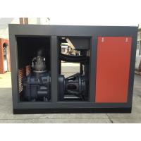 Wholesale Durable 110kw High Power Two Stage Screw Compressor Eco - Friendly from china suppliers
