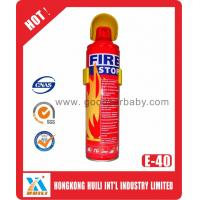 Wholesale fire extinguisher spray 1000ml from china suppliers