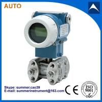 Wholesale 4-20 mA differential pressure transmitter with HART protocol from china suppliers