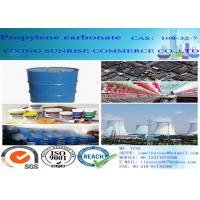 Wholesale CAS 108-32-7 Propylene Carbonate Solvent Colorless Transparent Liquid C4H6O3 from china suppliers