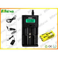 Wholesale 18650 26650 Li - ion Battery Charger Black Multi - functon 116g from china suppliers