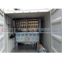 Wholesale Wine Cooling Commercial Ice Cube Machine 3000Kg With Stable Performance from china suppliers
