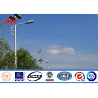 Wholesale Road Powder Coating Solar Street Lighting Poles 5mm Thickness With Single Bracket from china suppliers